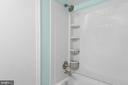 Second bath with brand new tub and fixtures - 6350 FENESTRA CT #129A, BURKE