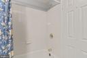 Basement Full Bath - 9729 IRONMASTER DR, BURKE