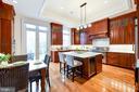 Chef's Kitchen - 610 MARYLAND AVE NE, WASHINGTON