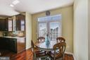 Breakfast area - 21251 FAIRHUNT DR, ASHBURN