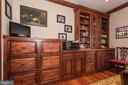 Amazing, custom woodwork - 7235 WOODVILLE RD, MOUNT AIRY