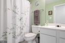 Hall bath - 20261 MACGLASHAN TER, ASHBURN