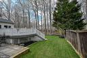 Stone patio area & side yard - 9326 MAINSAIL DR, BURKE