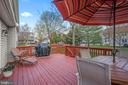 Welcoming Deck - 311 ASHTON DR SW, LEESBURG