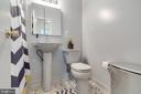 Upper Level Hall Full Bath - 8800 TRAFALGAR CT, SPRINGFIELD