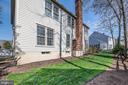 Large, fenced, landscaped backyard - 5207 BRAYWOOD DR, CENTREVILLE