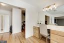 Primary Closet and Bathroom (En Suite) - 42969 DEER CHASE PL, ASHBURN
