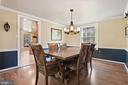 Dining Room - Crown Molding & Chair Railing! - 11007 HOWLAND DR, RESTON