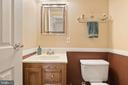 Half Bathroom Located on Main Level of Home! - 11007 HOWLAND DR, RESTON