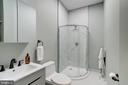 Guest/Staff Suite Bathroom - 2358 MASSACHUSETTS AVE NW, WASHINGTON