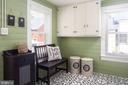 Mudroom & Laundry Room - 20857 ASHBURN RD, ASHBURN