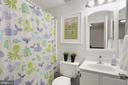 Second Full Bathroom on upper Level - 81 SOUTHALL CT, STERLING