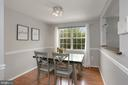Sunny & Bright Dining Room With wooded backyard vi - 81 SOUTHALL CT, STERLING