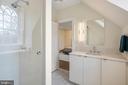 Bathroom - 6 KALORAMA CIR NW, WASHINGTON