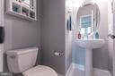 Half Bath on Main Level! - 8921 TAPPEN MILL WAY, MANASSAS