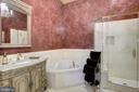 Guest Bath - 9300 RIVER RD, POTOMAC