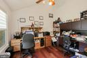 Office - Entry Level - 604 RIDGEWELL WAY, SILVER SPRING