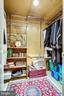 Storage off bonus room. - 1206 WOODBROOK CT, RESTON