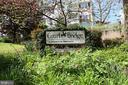 Courtbridge Community Entrance - 2917 S WOODSTOCK ST #A, ARLINGTON