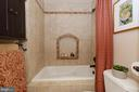 Jack-n-Jill Bath (with jetted tub) - 2917 S WOODSTOCK ST #A, ARLINGTON