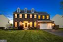 Welcome home! - 122 BALCH SPRINGS CIR SE, LEESBURG
