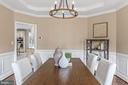 Formal dining room. - 304 BERRY ST SE, VIENNA