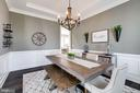 Notice the fine details in this gorgeous dining rm - 2094 TWIN SIX LN, DUMFRIES