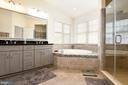 Upgraded Spa-Style bathroom - 42615 LISBURN CHASE TER, CHANTILLY
