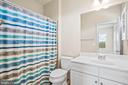 Third bathroom on upper level - 20585 STONE FOX CT, LEESBURG