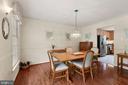 Dining Rm w/hardwood floors - 17914 RAVEN ROCKS RD, BLUEMONT