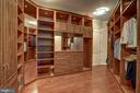 Private Closet Entry to Bed, Bath, Kitchenette - 8334 ALVORD ST, MCLEAN