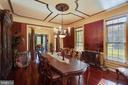 Large dining room - 147 STEFANIGA FARMS DR, STAFFORD