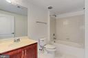 Full Bathroom on Lower Level - 42329 CAPITAL TER, CHANTILLY