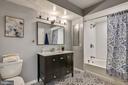 Renovated Bathroom - 616 E ST NW #520, WASHINGTON