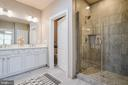 Main level master bathroom - 44246 SILVERPALM GROVE TER, LEESBURG