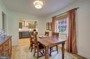 Formal/Separate Dining Room - View To Kitchen - 2502 CHILDS LN, ALEXANDRIA