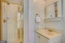 Second of three full bathrooms all ensuite - 8 KEITHS LN, ALEXANDRIA