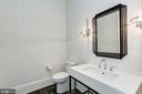 Half bath - 8905 HOLLY LEAF LN, BETHESDA