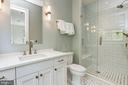 Guest House Bedroom#1 Full Bath - 8905 HOLLY LEAF LN, BETHESDA