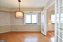 Dining Room to Den (3rd BR) - 900 N STAFFORD ST #2531, ARLINGTON