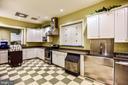 Potomac Green Community Kitchen - 44484 MALTESE FALCON SQ, ASHBURN