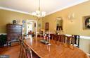 Dining room - 4 AVOCET WAY, FREDERICKSBURG