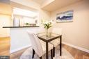 Dining area and quarts countertop bar - 2400 CLARENDON BLVD #301, ARLINGTON