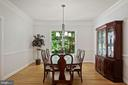Large formal dining - 1114 HEARTFIELDS DR, SILVER SPRING