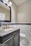 Renovated, main level half bath - 900 MCCENEY AVE, SILVER SPRING