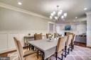 Dining room opens to kitchen - 900 MCCENEY AVE, SILVER SPRING