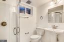 Lower level hall bathroom - 6801 GRANBY ST, BETHESDA