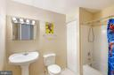 Upper Level Hall Bath - 202 E JUNIPER AVE, STERLING