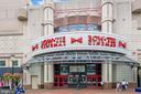 Theater - 12090 CHANCERY STATION CIR, RESTON