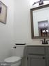 Half Bath off dining area - 19728 CRESTED IRIS WAY, MONTGOMERY VILLAGE
